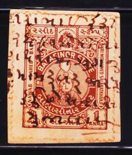 INDIAN PRINCELY STATE BALASINOR 1AN REVENUE FISCAL RARE OLD STAMPS #C5