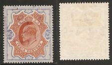 British India 1902-1909 UNH VF Sc#76/SG#147 Rare