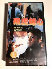 """THE FINAL OPTION"" movie VHS 1994 - ACTION Tai Seng Video Marketing Chinese RARE"