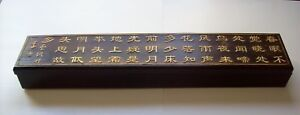 Antique Chinese Ming Dynasty Wood Scroll Box W/ Old Writing Of Li Bai Poem