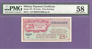 MPC 471 Twenty Five Cent PMG 58