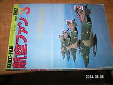 KOKU-FAN March 1982 RF-86F North American F-86D Reconnaissance Aircraft WWII