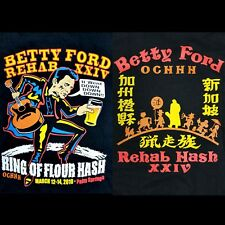 2010 Betty Ford Center Rehab Hash Johnny Cash Palm Springs Celebrity T Shirt