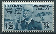 1936 ETIOPIA EFFIGIE 1,25 LIRE MNH ** - JU041-10
