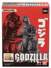 Godzilla 65th Anniversary 3.5 inch Figure - Godzilla 1989 - Bandai - New