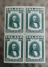 Iceland Sc#242, MNH, OG, Jon Sigurdsson, 1st Republic Issue, 1944, Block of Four