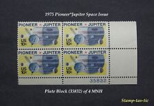 *(1) U.S #1556 Plate Block, Featuring the 1975 Pioneer/Jupiter Space Mission*