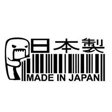 MADE IN JAPAN Funny Car Sticker /Window/Bumper JDM DRIFT Barcode Vinyl Decal