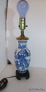 Vintage Blue and White Chinoiserie Lamp- Accent Lamp, Table Lamp, Bedroom Decor