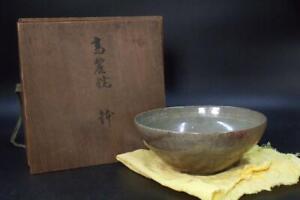 Korean Antique Inlaid Celadon Korai cup Goryeo period KRS29 w/box