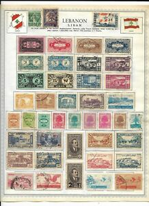 Lebanon 6 Pages Unpicked Stamps