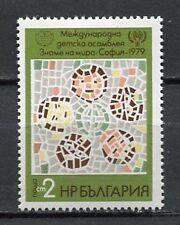 33642) BULGARIA 1979 MNH** Children meeting
