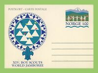 Norway 1975 Nordjamb 75' Scouts Postal stationery card unused