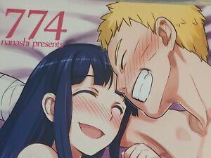 Naruto H Comic NAR 71