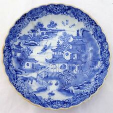 Antique Chinese Export Blue &W Porcelain Hand Painted Saucer Qing 清代 Late 18th C