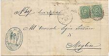 P4451    Mantova, PEGOGNAGA numerale a sbarre 1883