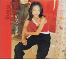 Fann Wong / 范文芳 - 逛街 (Out Of Print) (Graded:NM/NM) POCD1469
