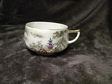 Vintage Hakusan China cup Oriental scene, excellent condition