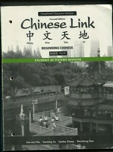 Chinese Link : Beginning Chinese (Lvl 1 / Pt 1) Student Activities Manual by Wu