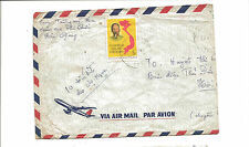 Hieu Giang Vietnam airmail cover to HCM City