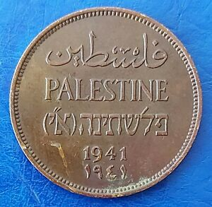Israel Palestine British Mandate 2 Mils 1941 Bronze Coin XF
