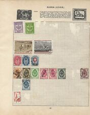 Old Stamp Album 2 pages RUSSIA ans USSR