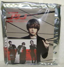 JYJ JEJUNG/YUCHUN/JUNSU The Beginning Taiwan CD +Poster