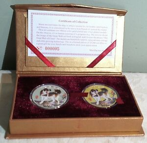 China Horoscope Dog Silver Plated and Gold Plated Medals 2 Piece Set In Box