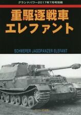 """Panzerjager Tiger (P) Elefant"" Ground Power Special"