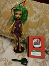 Monster High Doll - Jinafire Long - Scaris City of Frights - Used