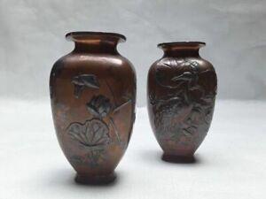 Pair of Taisho Copper Clad metal vases
