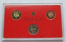 LIBAN : RARE COFFRET 1995 B.E (PROOF)