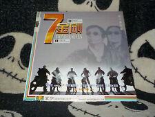Wonder Seven Laserdisc LD Hong Kong Free Ship $30 Order