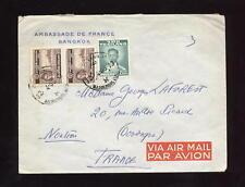 THAILAND 1956 AIR COVER...FRANCE DIPLOMATIC ENVELOPE