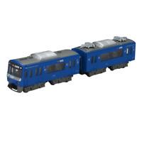 Bandai B Train Shorty 2100 Type Keikyu Blu Sky Train 2 Cars Set - N