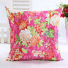 45cm Square Bed Decorative Country Style Suede Cushion Cover Pillow Case Premium