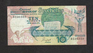 10 RUPEES FINE BANKNOTE FROM SEYCHELLES 1989 PICK-32