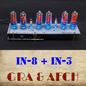 IN-8 Nixie Tubes Clock with Sockets [Musical, USB] WITH TUBES by GRA & AFCH