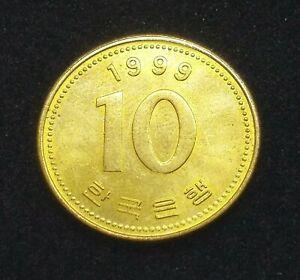 South Korea 1999 10 Won - KM# 33.1 - UNCIRCULATED - Korean