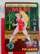 FINAL FIGHT 2 STREET FIGHTER CARDDASS TRADING CARD N 5