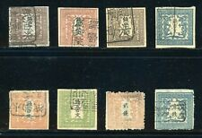 JAPAN Selection of EARLY (1870s) Used Issues - SEE ALL SCANS - $$$$