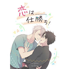 Yuri!!! on Ice YAOI Doujinshi ( Victor x Yuri Katsuki )love should be  NEW!