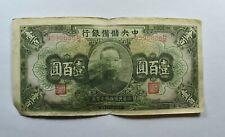 CrazieM World Bank Note - 1943 China 100 Yuan - Collection Lot m944