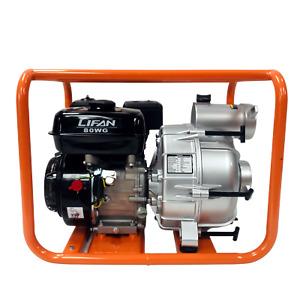 "Lifan 80WG 3"" Trash Water Pump Centrifugal Petrol 3 Inch Outlet"