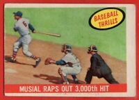 1959 Topps #470 Stan Musial GOOD+ WRINKLE St. Louis Cardinals FREE SHIPPING