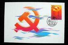 CHINA MAXIMUM CARD THE COMMUNIST PARTY OF CHINA BEIJING 1992