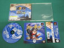 PlayStation -- Harry Potter And The PHILOSOPHER'S STONE -- PS1. JAPAN. 35436