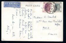Hong Kong - 1939 KGVI Airmail Postcard of Repulse Bay