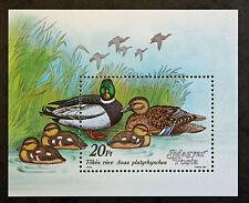 Timbre HONGRIE / Stamp HUNGARY Yvert et Tellier Bloc n°200 n** (Y3)