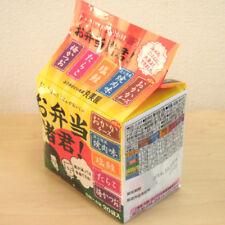 Obento Shokun Mini Furikake 20 Pack Rice seasoning Bento Lunch Box Japanese Food